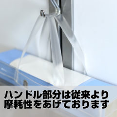 透明ビニールバッグ セキュリティーバッグ