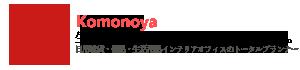 1999-2021 komonoya, Inc. All Rights Reserved.
